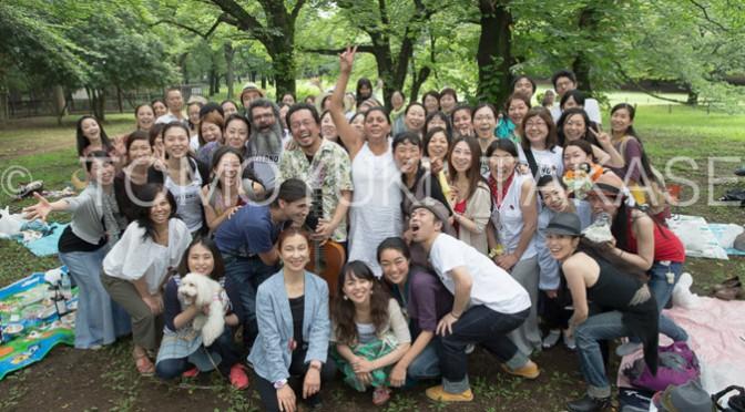 Fotos de Fiesta en Tokio