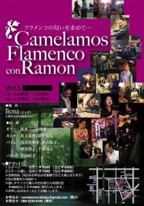 Camelamos Flamenco con Ramon01